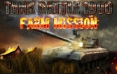 Tank battle 1990: Farm mission