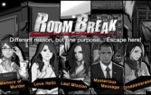 Roombreak Escape Now