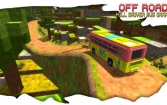 Off-road: Hill driver bus craft