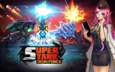 Super tank: Iron force