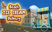Beach ice cream delivery