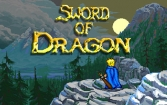 Sword of dragon